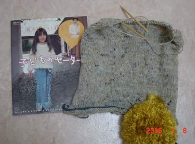 2006.1 編みかけセーター.JPG