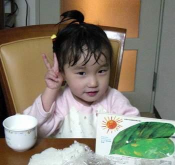 2006.1.11 お風呂上りでピース♪.JPG