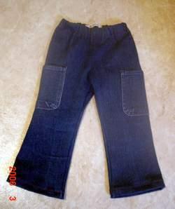 バァバのズボンをリメイクしたのんこのズボン.JPG