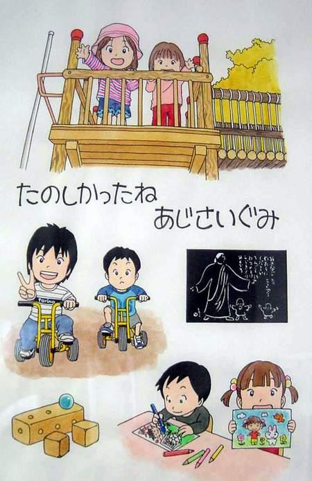 2006年度文集1.JPG