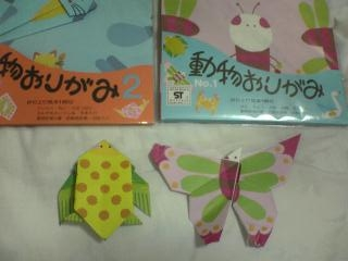 ブログ画像折り紙060713