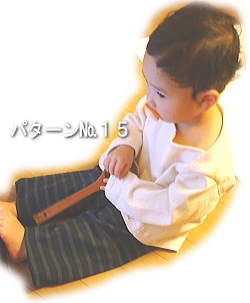 2006.秋 CHECK&STRIPE pattern15