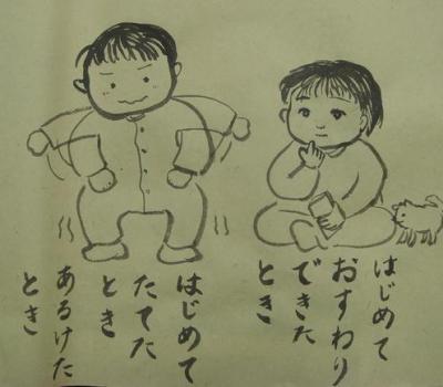 11.15 絵巻物2