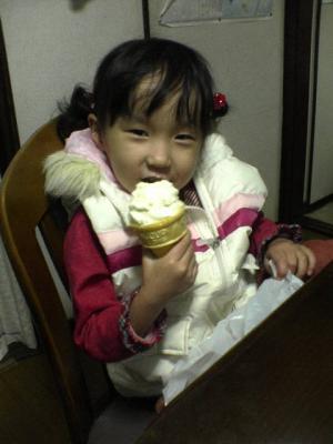 11.16 ご褒美アイス