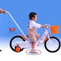 11月 子供用自転車画像1