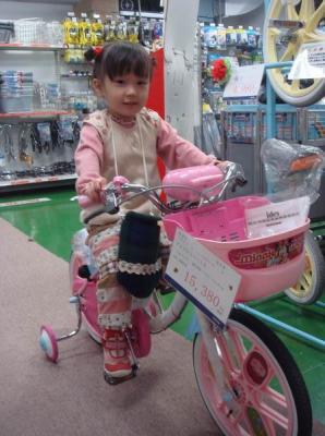 2006.12 自転車試乗.jpg