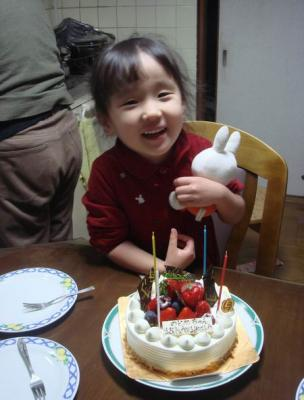 のん4歳誕生日1