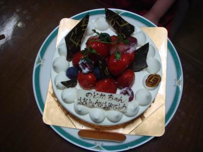 のん4歳誕生日 ケーキ