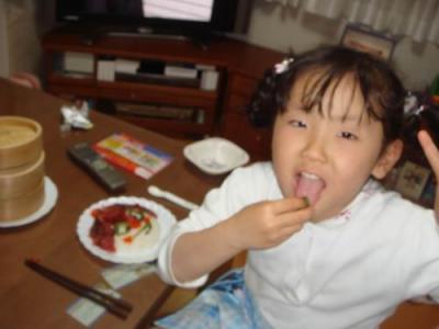 2007.3.23 凪ちゃん