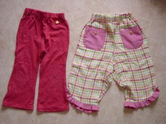 bozu工房と男の子と女の子のパンツ