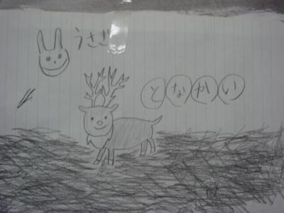 いさくんの絵2