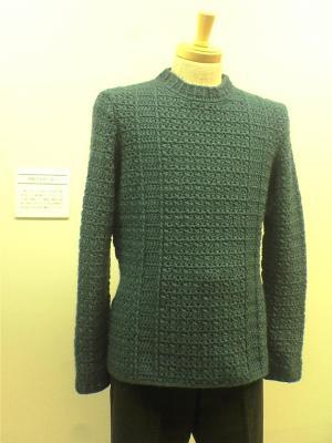 先生の高校修学旅行セーター