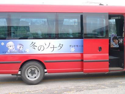 20051115094327.jpg