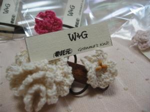 Granma's Knit
