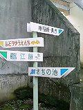 20050719093303.jpg