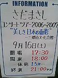 200609161759562