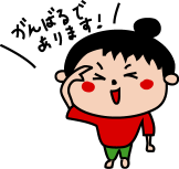 omame050613.png