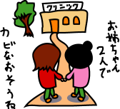 omame050621.png