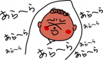 omame3070411-2.png