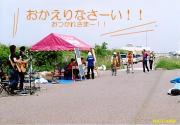 MSAW050529004s.jpg