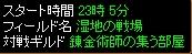 2007y03m16d_022943308.jpg