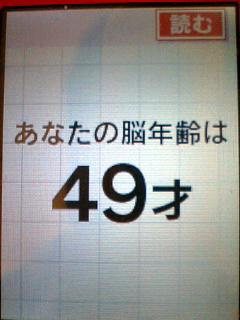 20060328170431.jpg