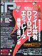 20060106_01.jpg