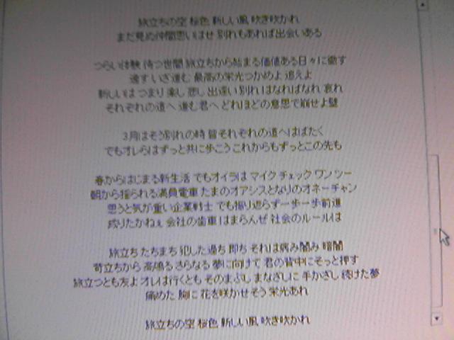20050526213308.jpg