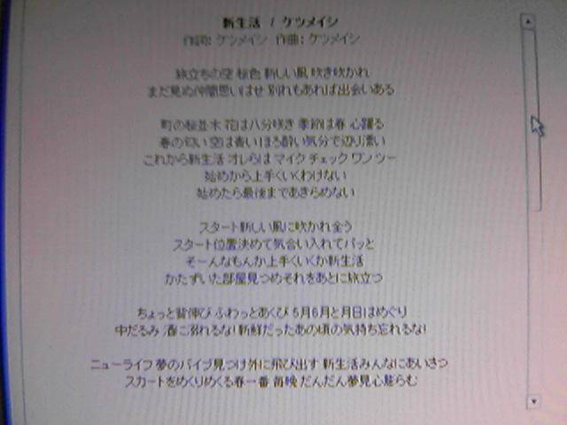 20050526213310.jpg
