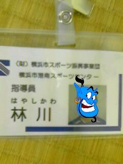 20050531210010