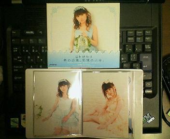 CDとゲーマーズ特典の写真(2枚!)