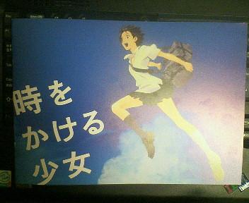 パンフレット(700円)