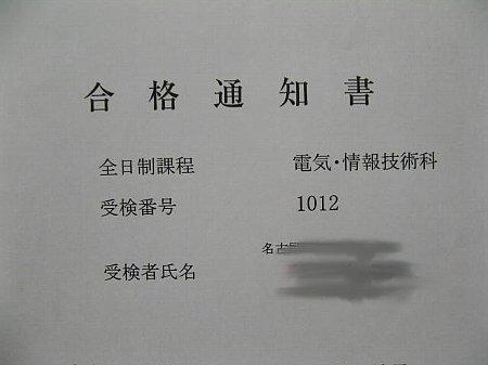20070221184915.jpg
