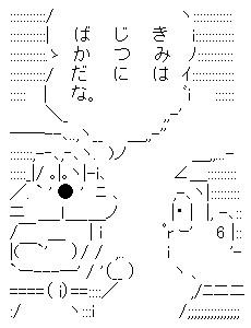 20050415_a00.jpg