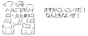 20050505_a00.jpg