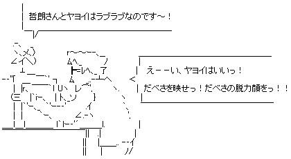 20050512_a00.jpg