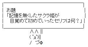 20050514_a00.jpg