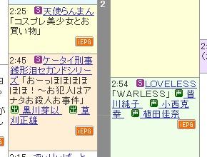 20050629_a01.jpg