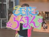 20050629_a02s.jpg