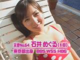 20050629_a03s.jpg