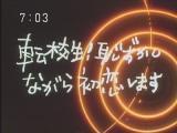20050701_a02s.jpg