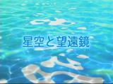 20051108_a01.jpg