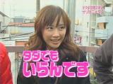20060106_a09.jpg