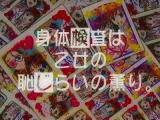 20060411_b01.jpg