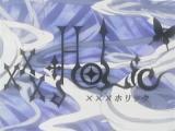 20060416_b01.jpg