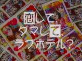20060418_c01.jpg