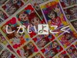 20060418_c03.jpg