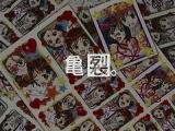 20060509_b01.jpg