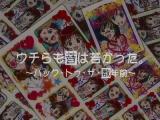 20060523_b01.jpg
