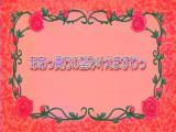 20060605_b01.jpg